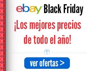 Tiendas Que Debes Visitar El Viernes Negro Ebay Black Friday